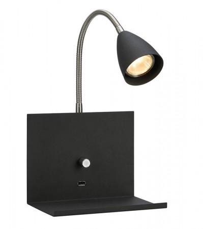 Bare ut VEGGLAMPER | Kreativ Belysning | Lys og lamper til ditt behov TA-22